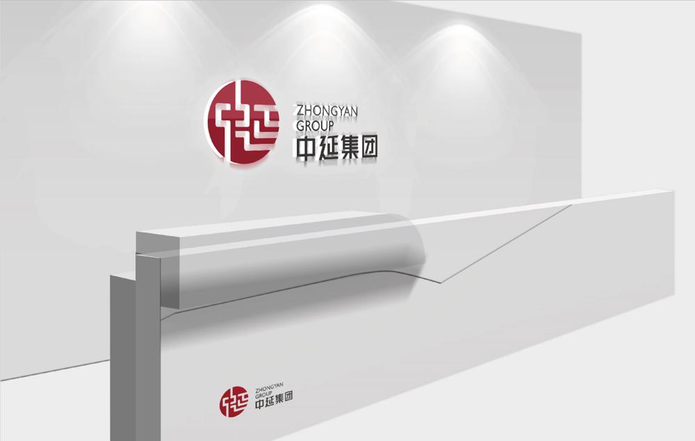 集团品牌公司logo设计