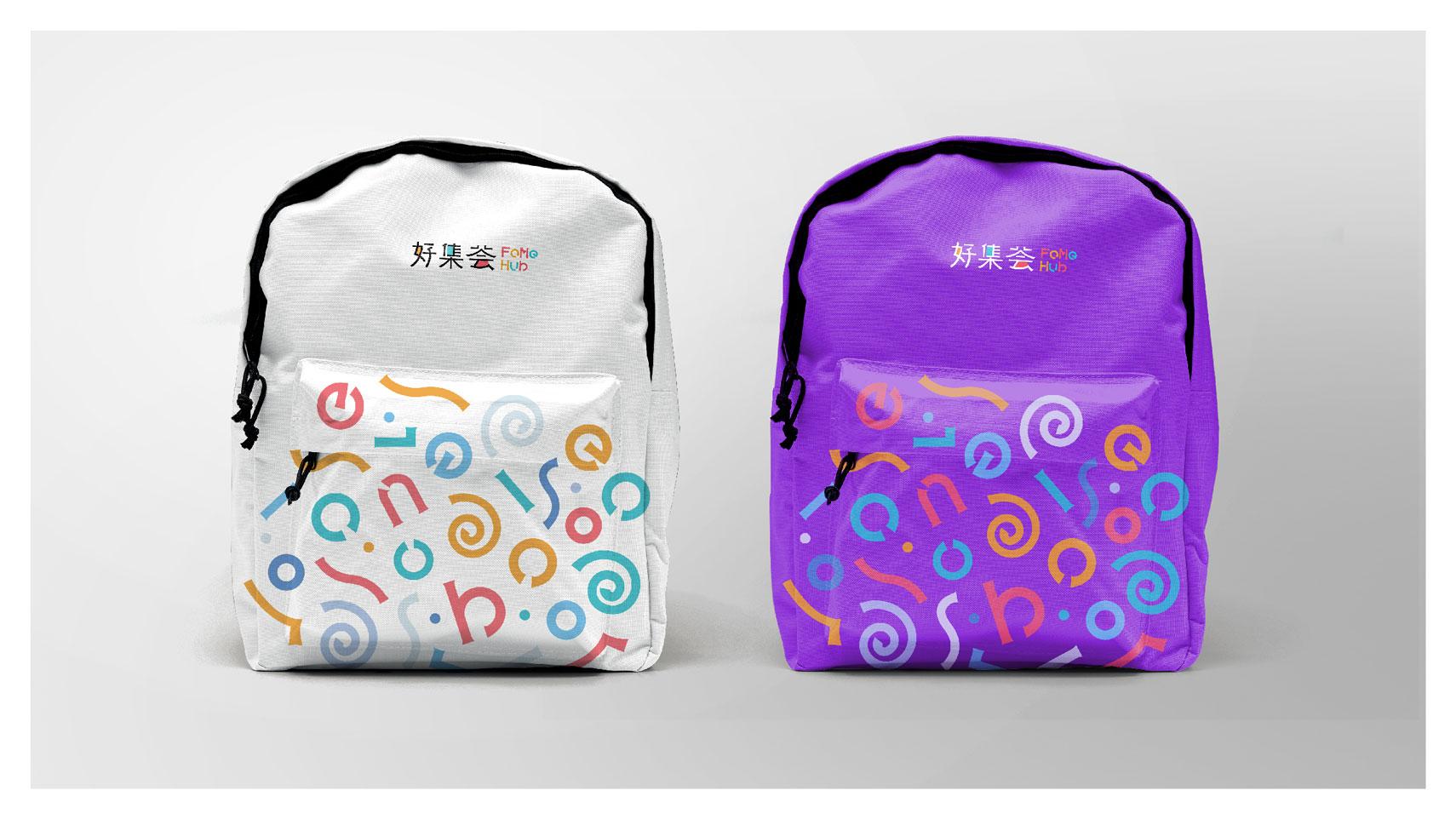 好集荟logo设计升级&VI设计