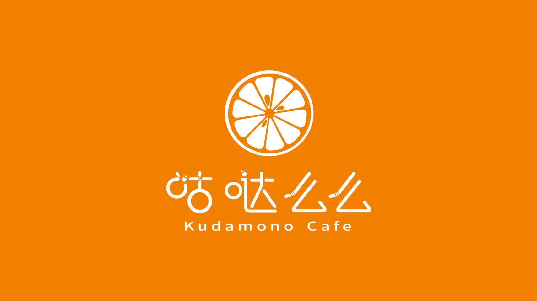上海标志logo设计